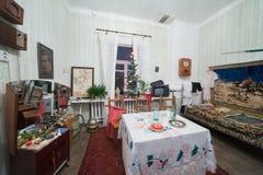 La exposición en el museo de URSS en el centro de exposición ruso Imagenes de archivo