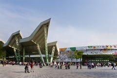 La exposición internacional de la flora de Taipei Imagen de archivo