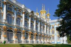 La façade de Catherine Palace Photographie stock libre de droits