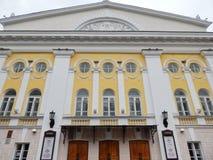 La façade du théâtre de drame d'état de Kostroma baptisé du nom d'A n Ostrovsky (19ème siècle) Images libres de droits