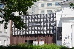 La facciata del teatro di Mosca Sovremennik immagini stock libere da diritti