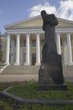 La facciata dell'ospedale mariinsky per il povero a Mosca il monumento al grande fyodor russo dello scrittore dostoevsky Immagine Stock Libera da Diritti