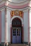 La fachada de la catedral del ` s de St Andrew en St Petersburg en Vasili Fotos de archivo libres de regalías