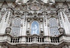 La fachada de Igreja hace a Carmen en Oporto, Portugal Foto de archivo libre de regalías