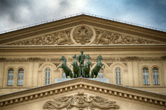 La fachada del teatro de Bolshoi y del x28; el Theatre& magnífico x29; en Moscú imagen de archivo libre de regalías