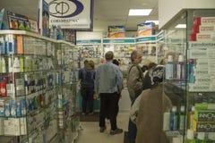 La farmacia Sojuzfarma Fotos de archivo libres de regalías