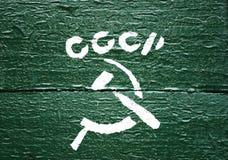 La faucille et le symbole de communiste de marteau Photo stock