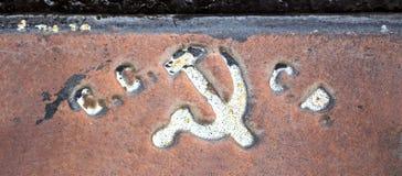 La faucille et le symbole de communiste de marteau Photos stock