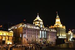 La Federación, Shangai Fotografía de archivo libre de regalías