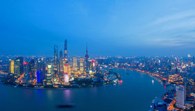 La Federación Shangai por la tarde Imágenes de archivo libres de regalías