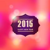 La Feliz Año Nuevo 2015 blured diseño del vector de la tarjeta de felicitación Imagenes de archivo