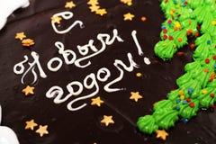 La Feliz Año Nuevo de la inscripción en la torta, texto ruso Fotos de archivo libres de regalías