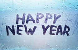 La Feliz Año Nuevo de la inscripción Foto de archivo