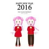 La Feliz Año Nuevo 2016 del mono pero yo está el cerdo Imagen de archivo libre de regalías