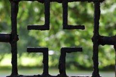 La ferretería bloquea las verjas aherrumbró corroído Foto de archivo libre de regalías