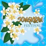 la festa di Songkran royalty illustrazione gratis