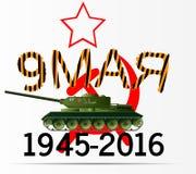 La festività del nono maggio Illustrazione di vettore Fotografia Stock