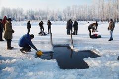La festività di Theophany in Russia Immagini Stock Libere da Diritti