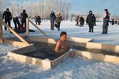 La festività di Theophany in Russia Fotografia Stock