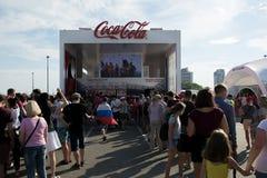 La FIFA smazza il Fest per la coppa del Mondo Russia fotografia stock libera da diritti