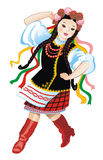 La fille ukrainienne illustration libre de droits