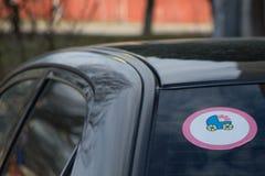 La fin du bébé dans le panneau de voiture se connectent le verre de voiture de retour image libre de droits