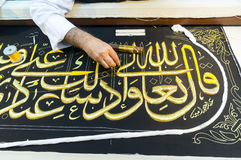 La fin vers le haut des hommes créent des vers islamiques de koran de calligraphie Photos stock