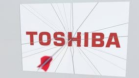 La flèche de tir à l'arc casse la glace avec le logo de société de TOSHIBA Animation éditoriale conceptuelle de problématique de  banque de vidéos