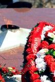 La flamme éternelle au mémorial de la victoire image libre de droits
