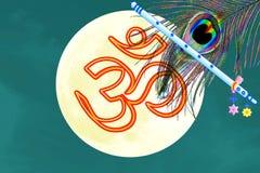 la flauta y el pavo real del icono del oim empluman sobre fondo de la luna Foto de archivo libre de regalías
