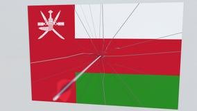 La flecha del tiro al arco golpea la bandera de la placa de OMÁN Animación relacionada 3D de la violación de la seguridad naciona stock de ilustración