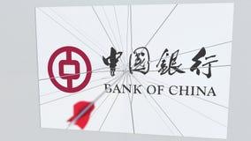 La flecha del tiro al arco golpea la placa con el logotipo del BANCO DE CHINA Animación editorial conceptual de los problemas cor ilustración del vector