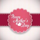 la fleur de jour donne à des mères le fils de momie à illustration stock