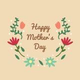 la fleur de jour donne à des mères le fils de momie à Photos libres de droits