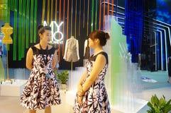 La foire commerciale de quinzième de la Chine (Shenzhen) de marque habillement international d'habillement Photos stock