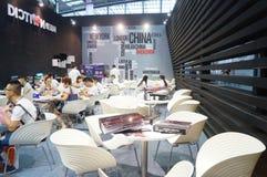 La foire commerciale de quinzième de la Chine (Shenzhen) de marque habillement international d'habillement photos libres de droits