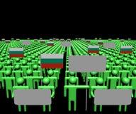 La folla della gente con i segni ed il bulgaro inbandiera l'illustrazione illustrazione vettoriale