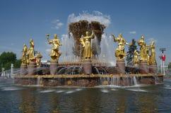 La fontaine d'amitié de peuples à Moscou Images stock