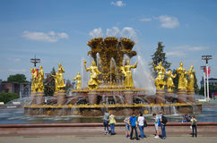 La fontaine d'amitié de peuples à Moscou Image libre de droits
