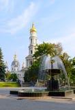 La fontaine dans la place près de la cathédrale du Dormition, Kharkiv Photographie stock libre de droits