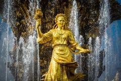 La fontaine de l'amitié de peuples à Moscou Image stock