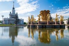 La fontaine de l'amitié des nations à Moscou, Russie Photographie stock libre de droits