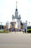La fontaine de l'amitié des peuples L'exposition des accomplissements de l'économie nationale Image stock
