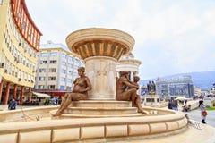 La fontaine des mères de Macédoine, place de Phillip II, Sko Photographie stock libre de droits