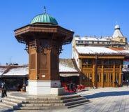 La fontaine en bois de Sebilj, Sarajevo Image stock
