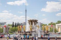La fontana di amicizia della gente a tutto il centro di mostra della Russia Fotografia Stock Libera da Diritti