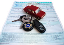 La forma de una póliza de seguro del seguro Fotos de archivo