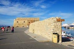 La fortaleza veneciana de la yegua del al de Rocca Imagen de archivo libre de regalías