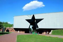 La forteresse de Brest Photos libres de droits
