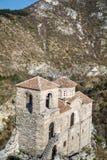La fortezza di Asen a Asenovgrad, Bulgaria Immagini Stock Libere da Diritti